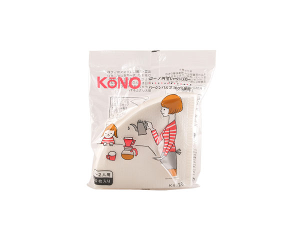 Kono_Papers_Red